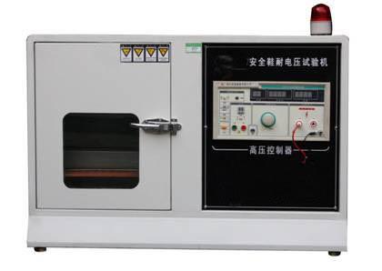 QI-017安全鞋耐电压试验机