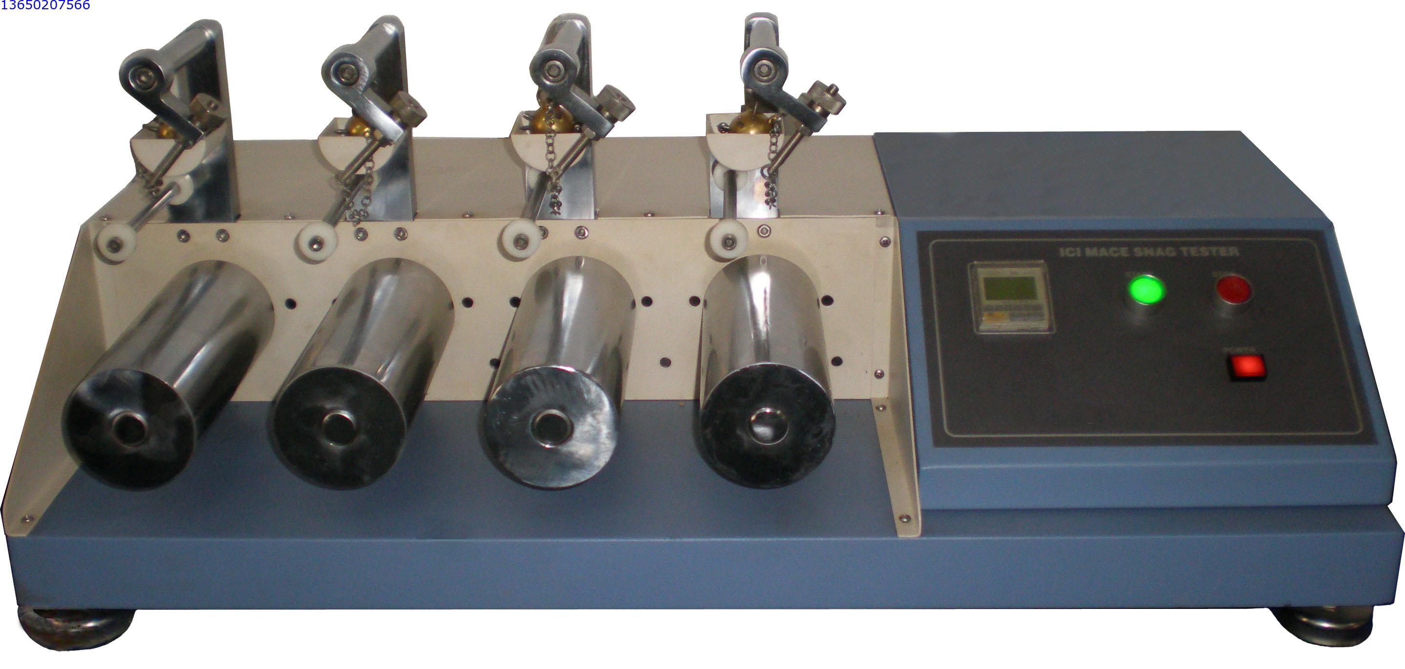 QI-S-004 ICI钉锤式勾丝性测试仪