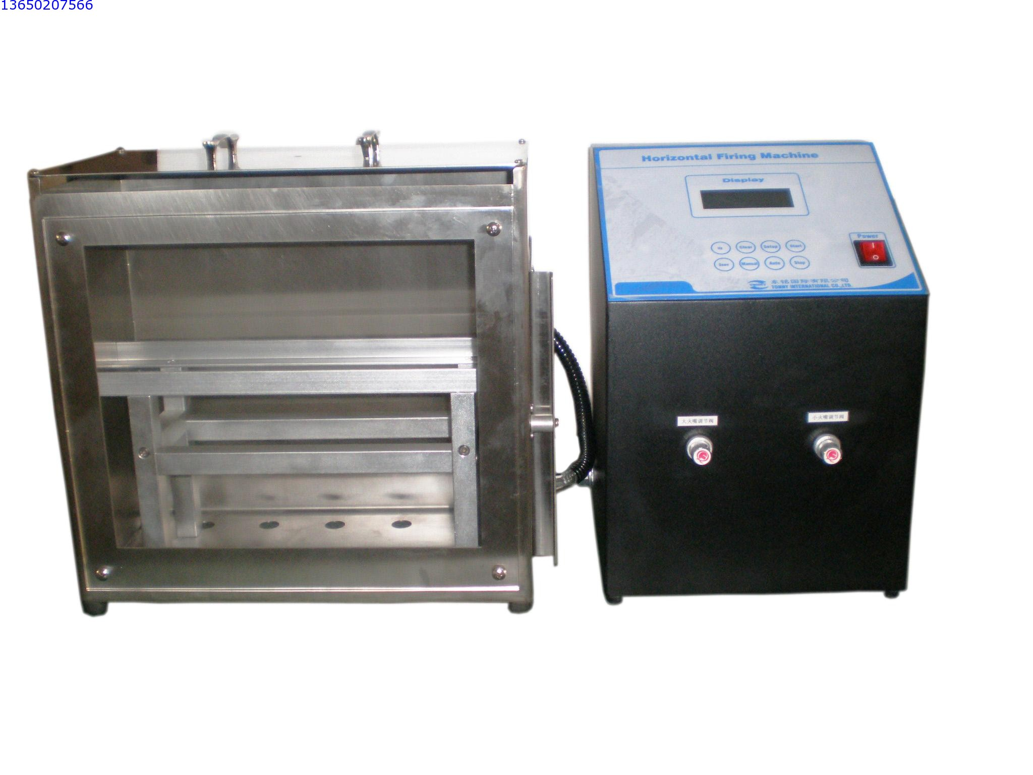 QI-S-017水平燃烧测试仪