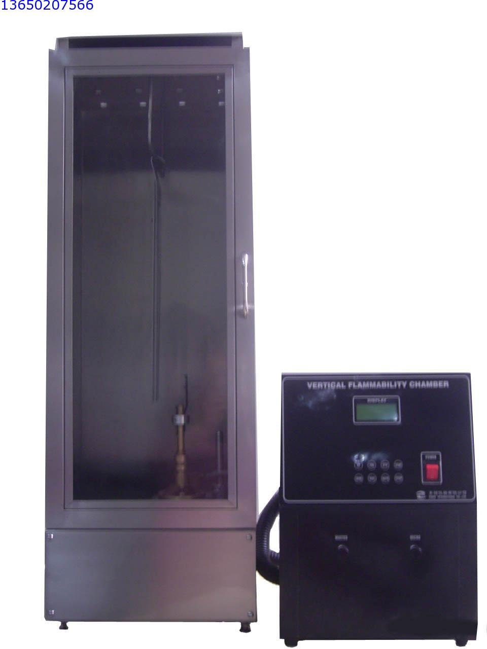 QI-S-018垂直法燃烧性测试仪