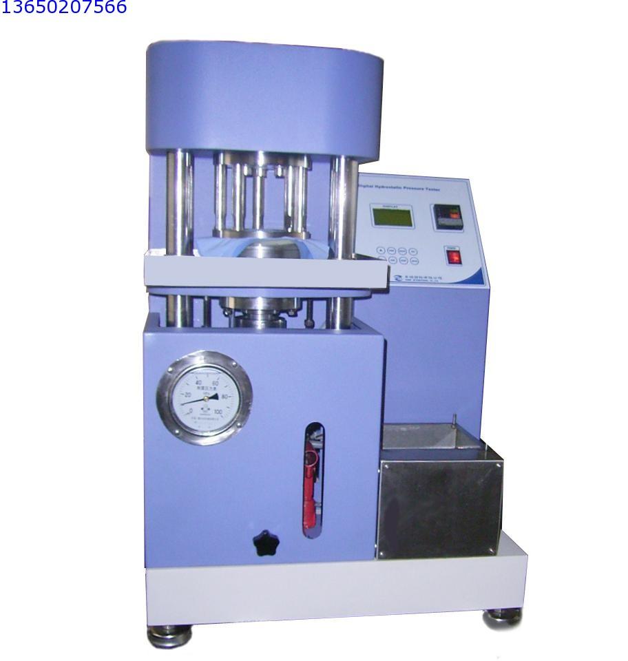 QI-S-022 AATCC超高压耐静水压测试仪