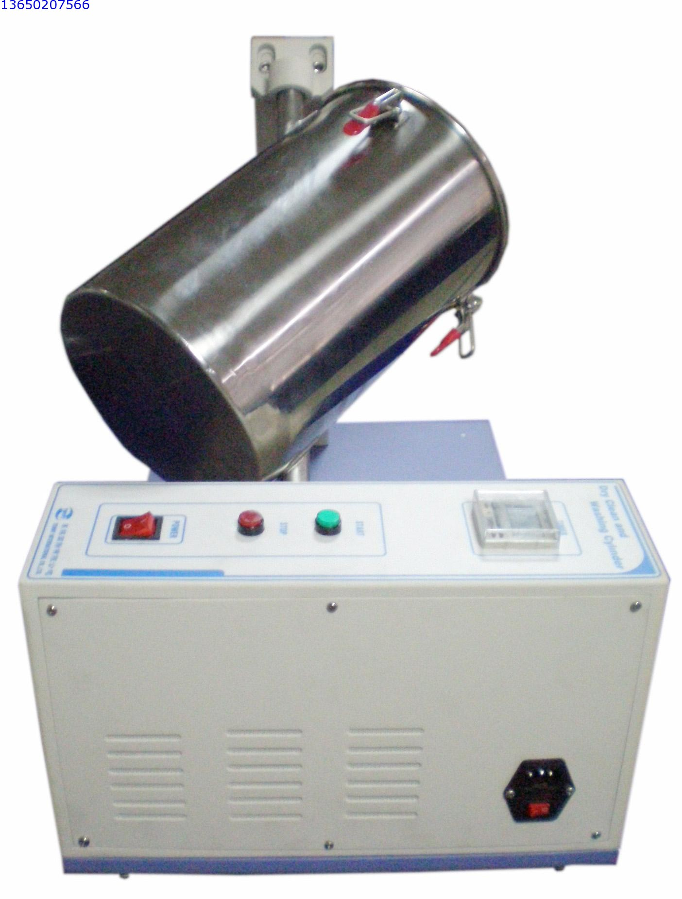 QI-S-026干洗机