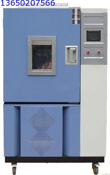 QI-S-039臭氧色牢度测试系统
