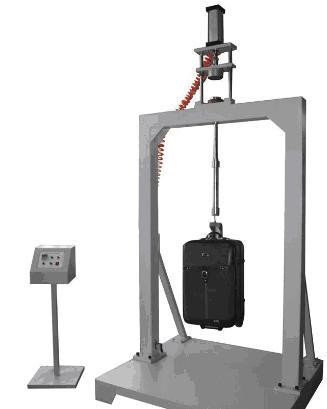 皮箱振荡试验机(QB/T2922)