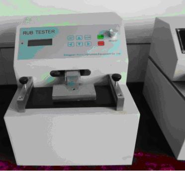 QI-P-010美标油墨印刷脱色机