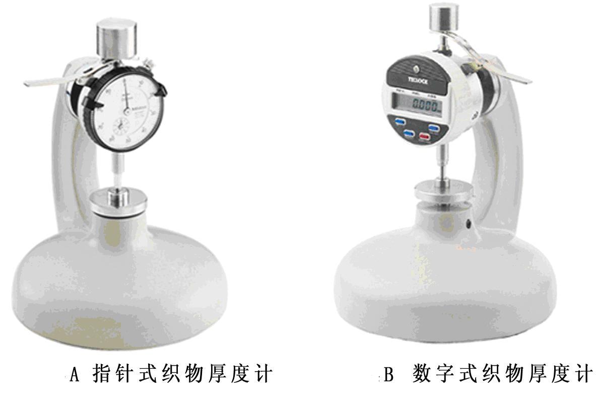 QI-S-062B 数字式织物测厚仪
