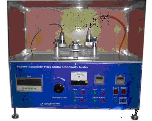 QI-S-063织物感应静电测试仪