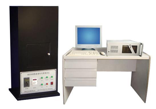 QI-S-067 FZ/T01045织物悬垂直性测试仪