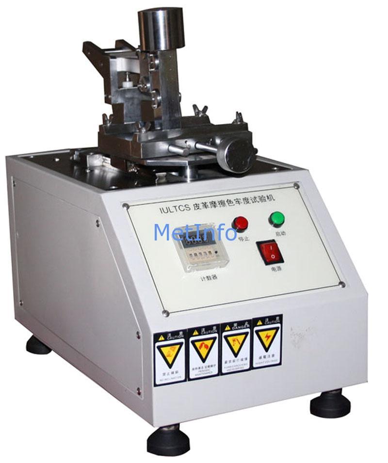 QI-072 IULTCS皮革摩擦色牢度机