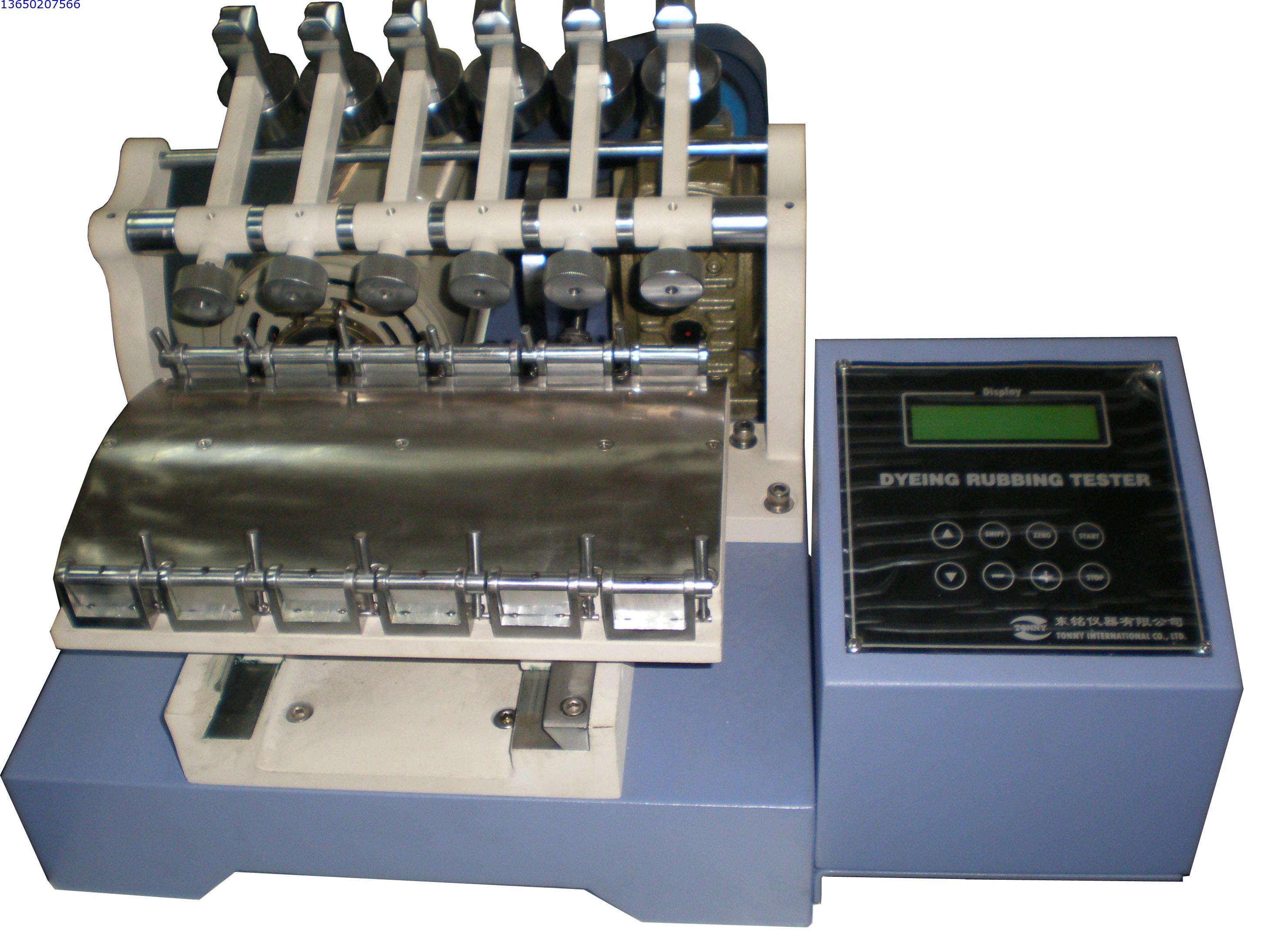 QI-S-033 JIS/日本标准摩擦色牢度测试仪
