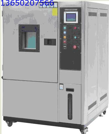 QI-S-035恒温恒湿箱透湿性测试仪