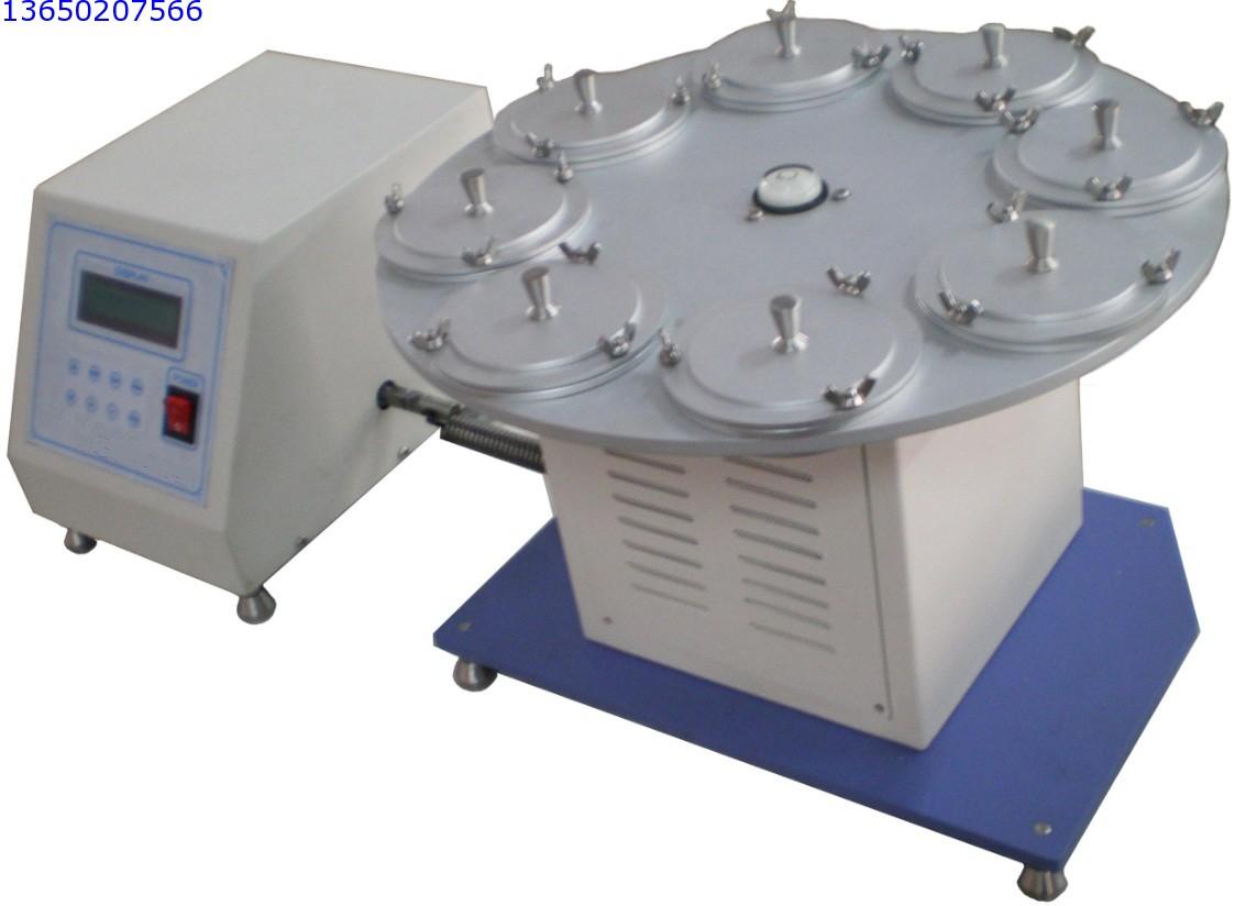 QI-S-036透湿性测试仪
