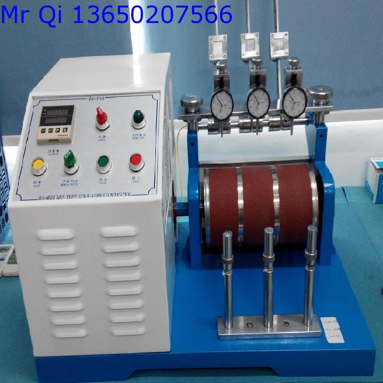 QI-003 ASTM-D1630 NBS耐磨试验机