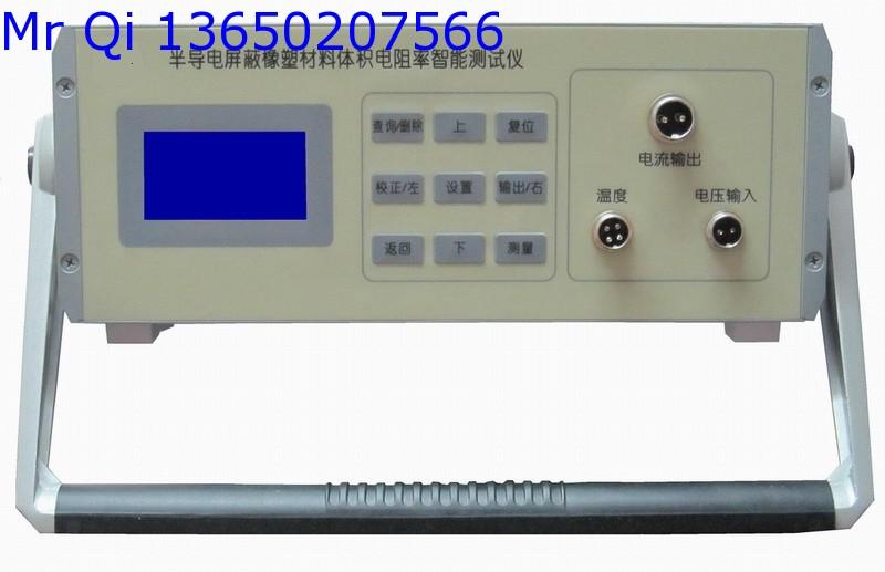 QI-E-008 DXB型半导电屏蔽橡塑材料体积电阻率智能测试仪