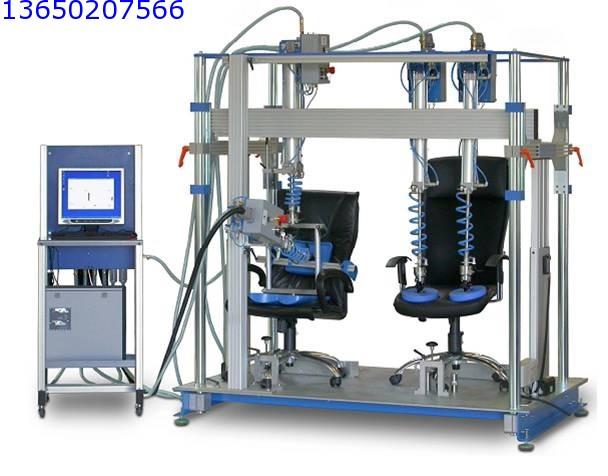 QI-J-011椅凳类强度和耐久/椅腿扶手枕靠综合性试验