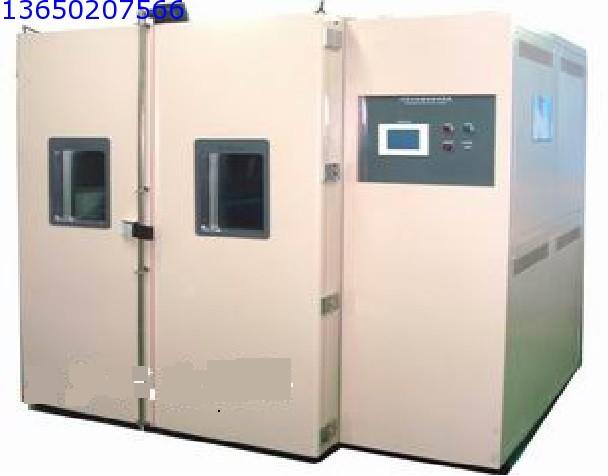 QI-J-013大型气候箱+中型气候箱