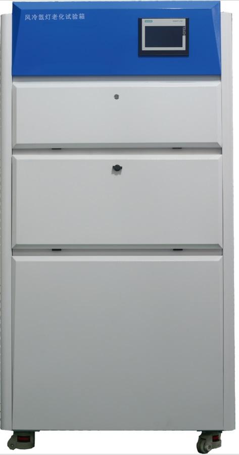 QI-H-036风冷氙弧灯老化箱(XXL+)