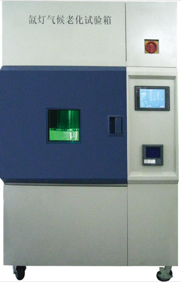 QI-H-038水冷式氙弧灯人工气候老化试验箱(CI4000)