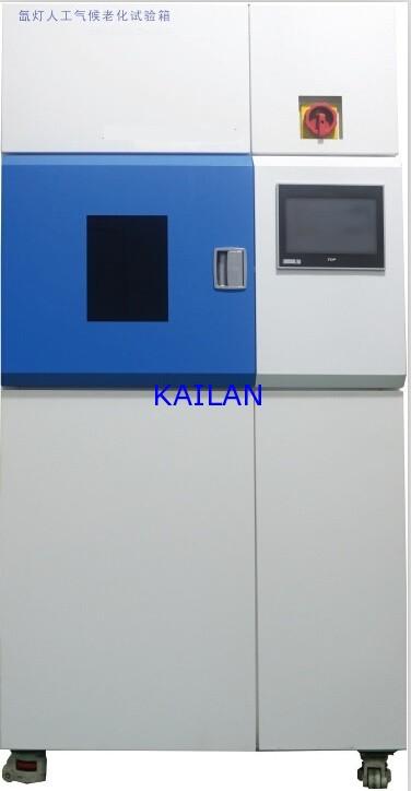 QI-H-037氙弧灯人工气候老化试验箱(CI3000)